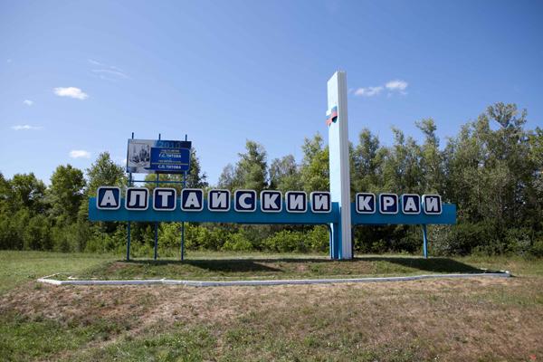 National Geographic включил сельский туризм на Алтае в число лучших вариантов путешествий