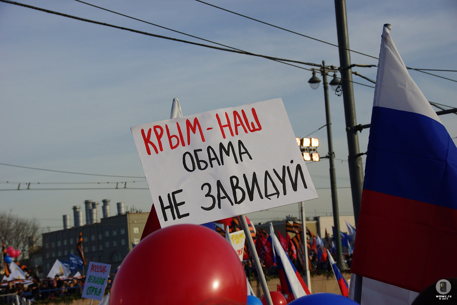 18 марта в Барнауле состоится большой бесплатный концерт в честь присоединения Крыма
