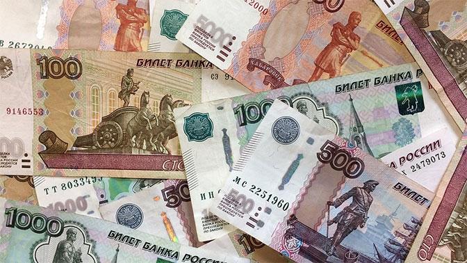 Алтайский край занял последнее место в антирейтинге зарплат учителей