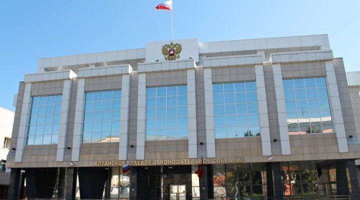 Депутаты Алтайского Заксобрания оценили пенсионную реформу положительно