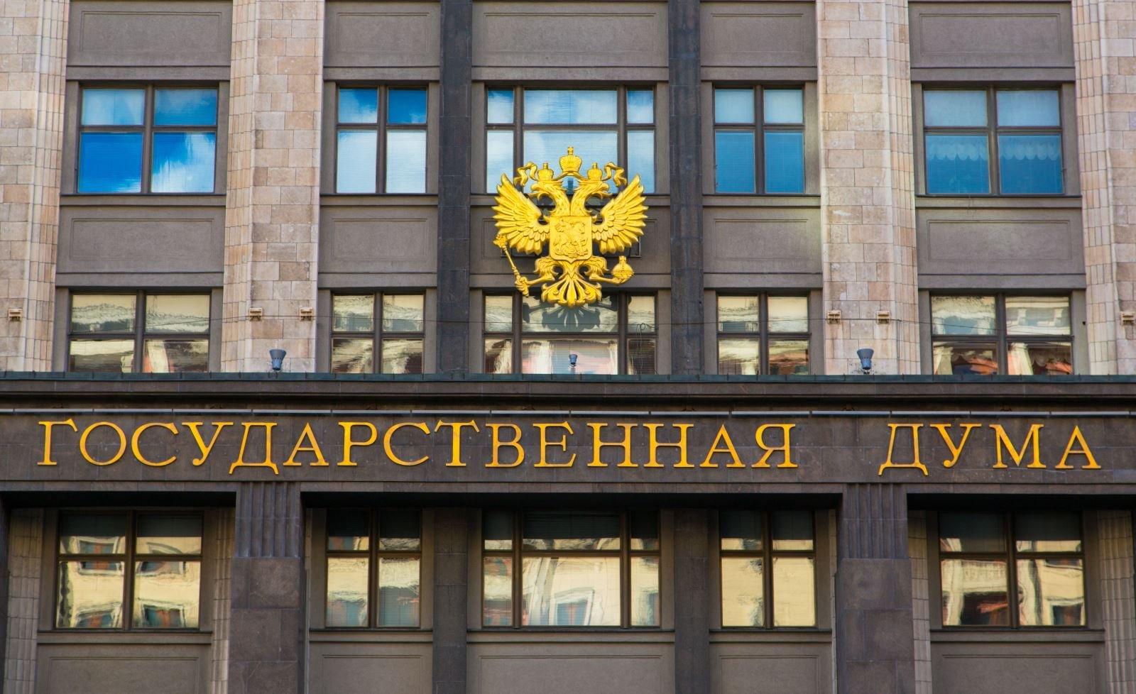 Госдума приняла закон о нескольких отсрочках от армии для студентов в окончательном чтении