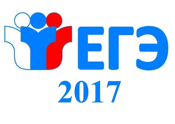 Прием заявлений на участие в ЕГЭ-2018 закончится 1 февраля