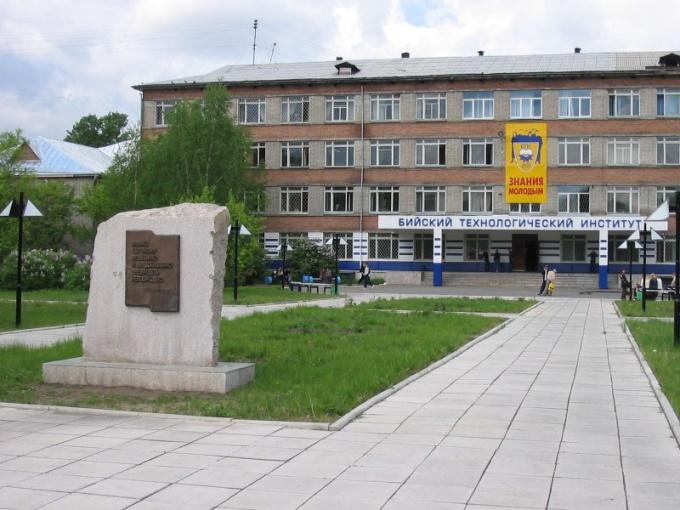 В Бийске запланировали слияние двух институтов
