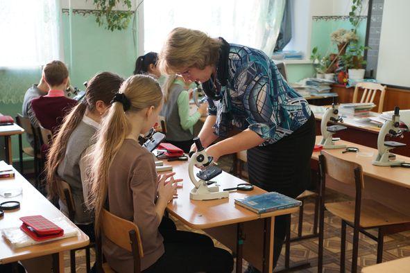 Минобрнауки Алтайского края опубликовало прогноз зарплат педагогов после повышения в октябре