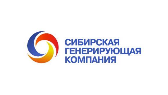 Бийская ТЭЦ взята под контроль «Сибирской генерирующей компанией»