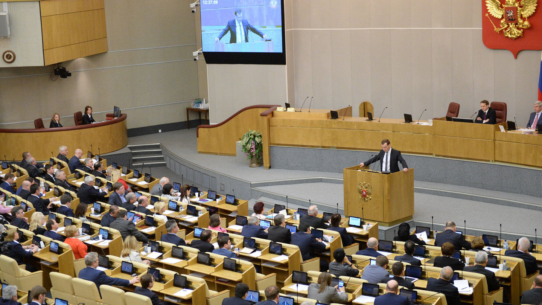 8 из 10 депутатов Госдумы от Алтайского края поддержали пенсионную реформу