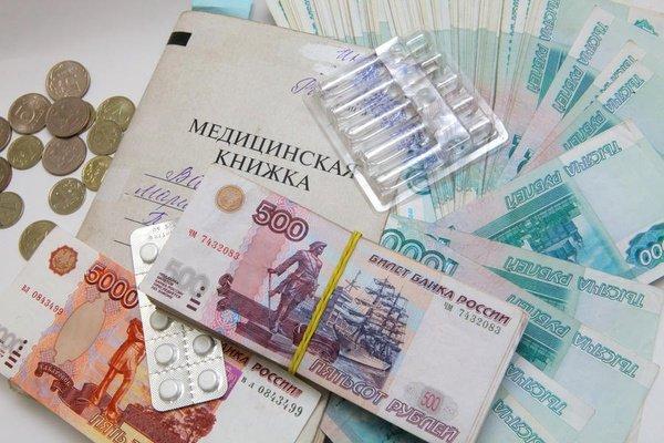 Большинство алтайских льготников по-прежнему выбирает деньги вместо соцпакета