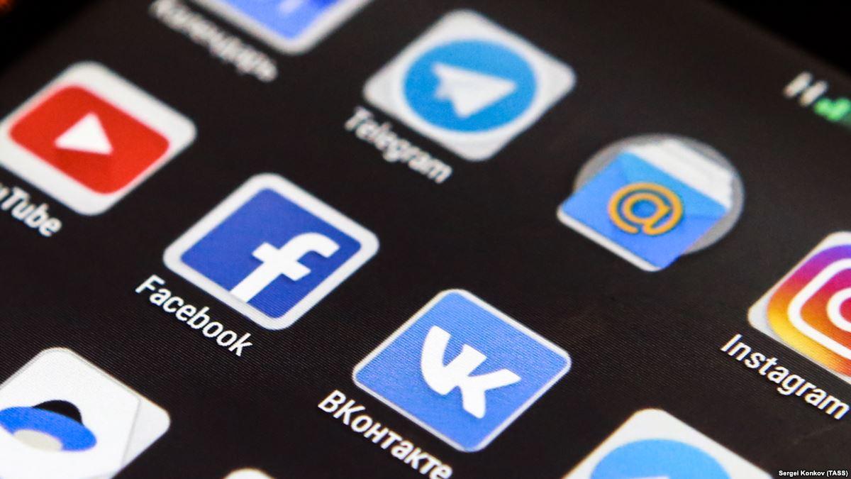 В России вступили в силу новые правила идентификации пользователей мессенджеров