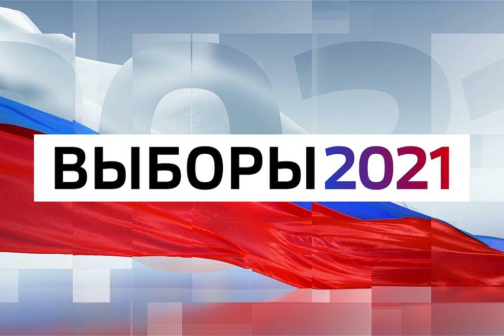 С 17 по 19 сентября в Алтайском крае будет ограничено движение транспорта у избирательных участков