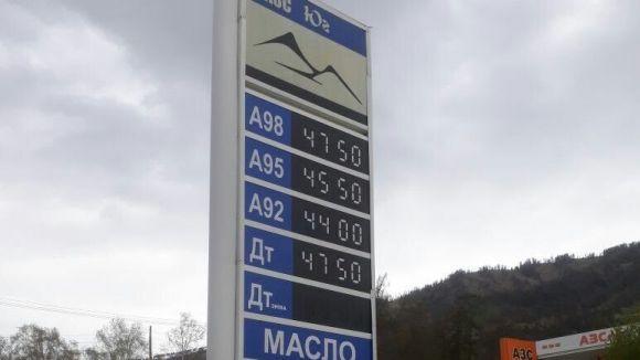 На некоторых заправках Республики Алтай цена бензина достигла 47,5 рублей