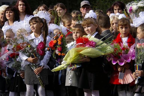 Ведется прием документов от многодетных семей на получение выплат для подготовки детей к школе