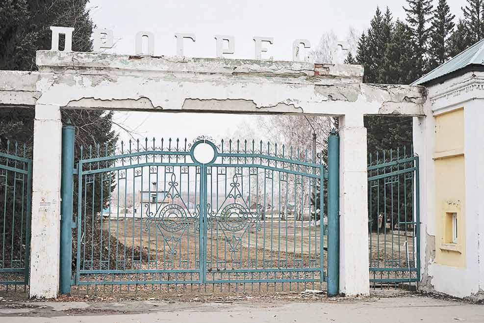 Крытый каток в Бийске построят даже при отсутствии частных инвесторов