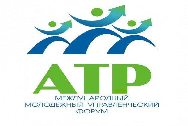 Открыта регистрация на форум «Алтай. Точки Роста»