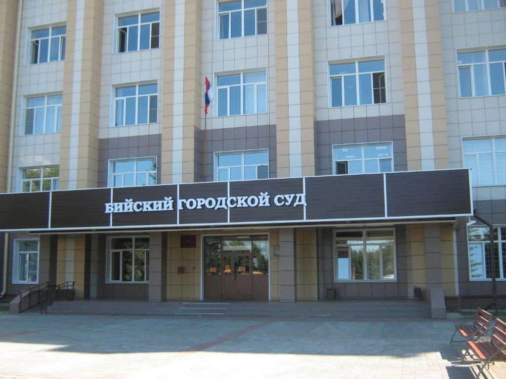 Бийчанка пойдет под суд за кражу 2,5 млн рублей