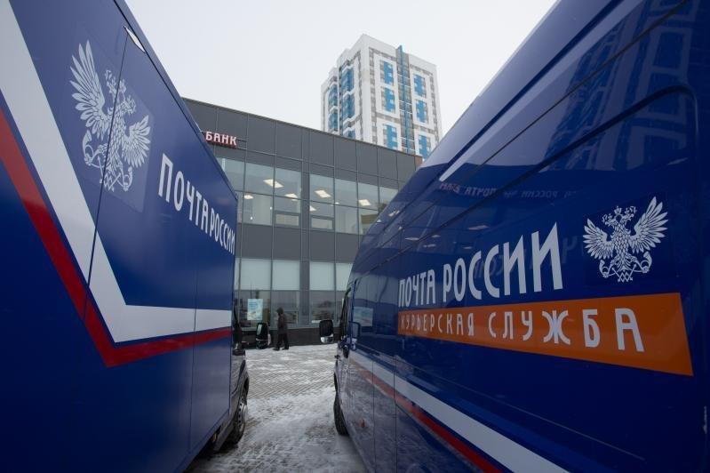 """""""Почта России"""" начала взимать пошлины за покупки в иностранных интернет-магазинах"""