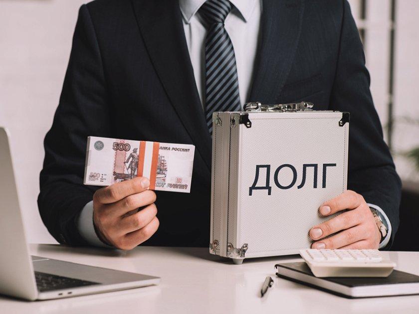 Верховный суд запретил банкам блокировать алименты на счетах должников
