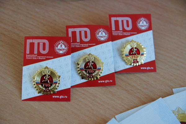 Состоялось первое награждение выпускников школ города золотыми знаками отличия ВФСК «ГТО»