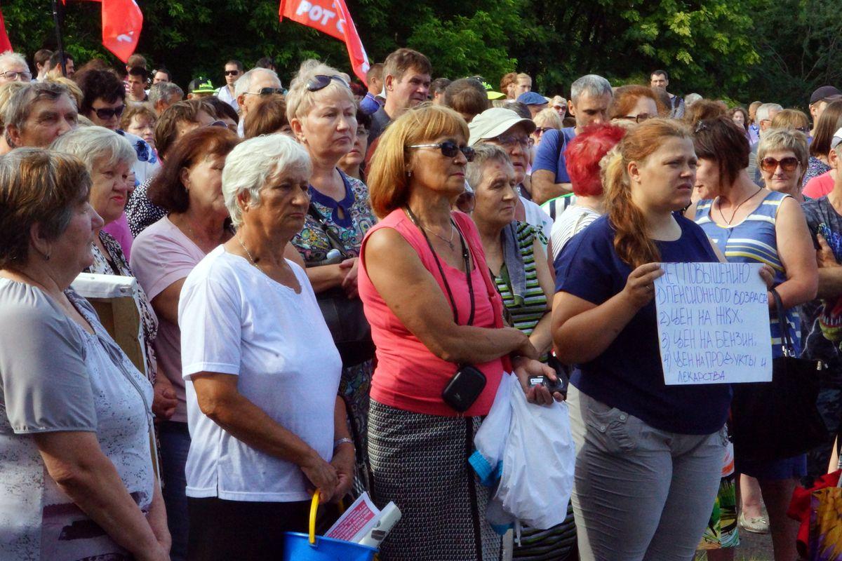 Бийчан призывают выйти на митинг «За доступную медицину!»