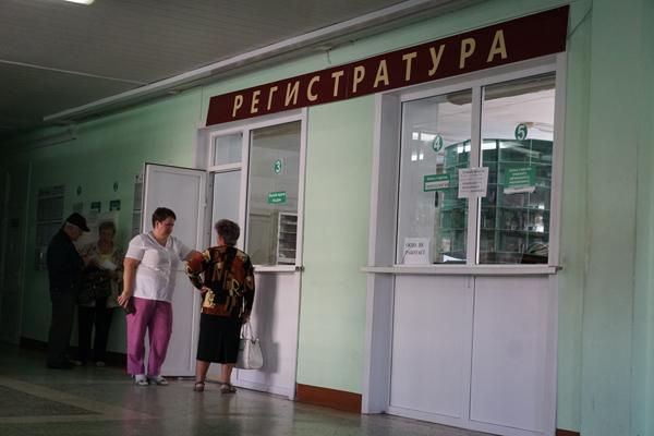С 1 сентября в Алтайском крае изменят систему записи к врачам через интернет