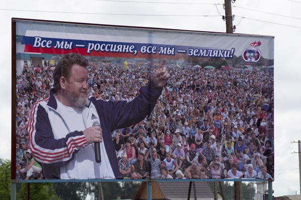 2 августа в Алтайском крае состоится открытие фестиваля «Земляки» имени Михаила Евдокимова