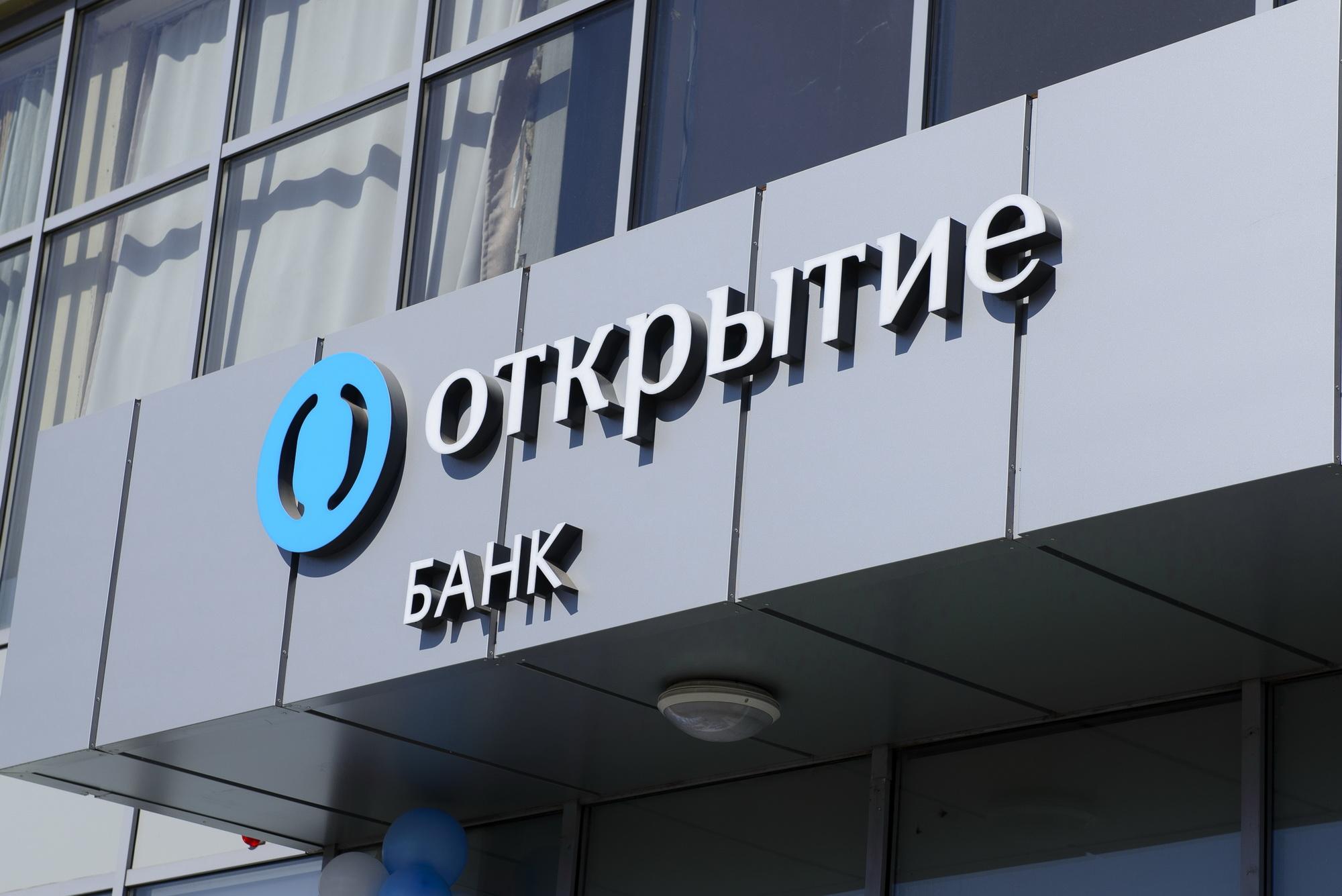 """Банк """"Открытие"""" запустил новый полноформатный офис в деловом центре Бийска"""