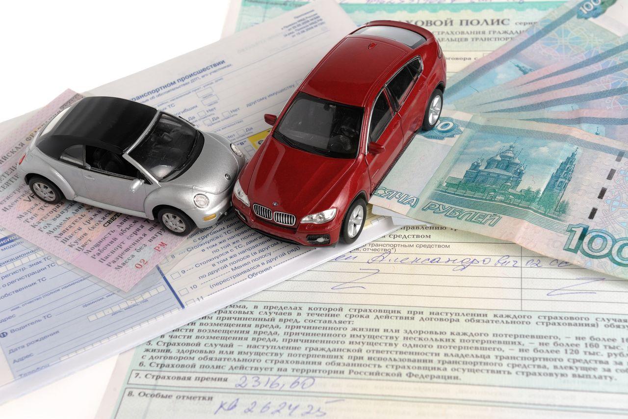 сколько раз можно получить страховку за машину знатоки ценители