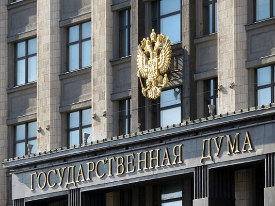 Госдума приняла в первом чтении законопроект о гарантиях бывшему президенту