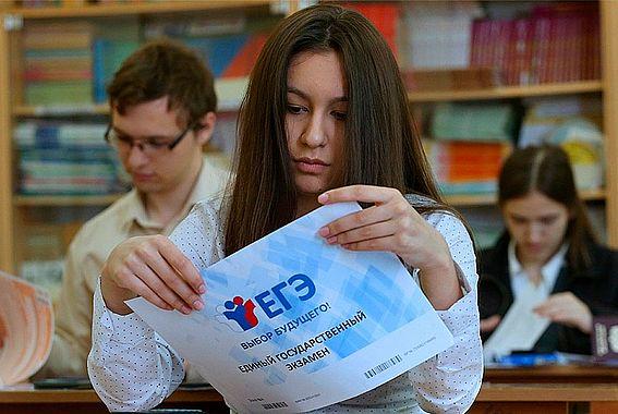 Министерство просвещения России утвердило расписание ЕГЭ-2021
