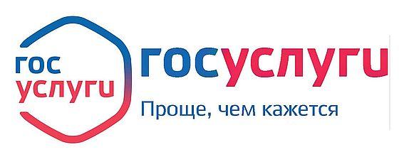В России появилась возможность регистрации рождения и смерти онлайн