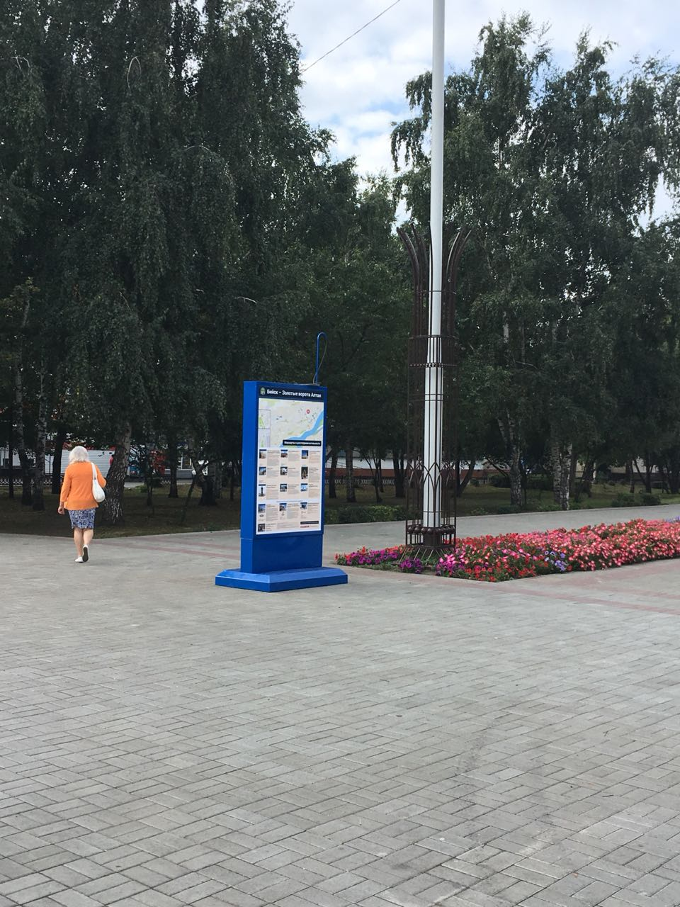 """Пустырь за """"Ривьерой"""" с большим отрывом лидирует в голосовании за постройку парка"""