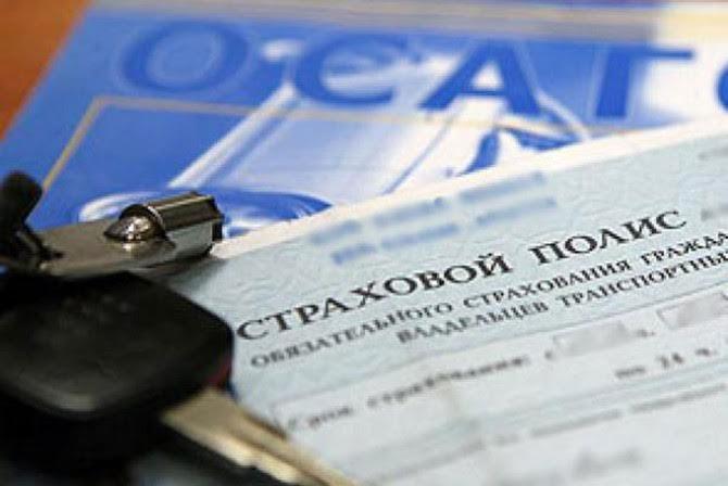 Госдума одобрила законопроект о повышении стоимости ОСАГО для водителей, привлекавшихся за пьяную езду