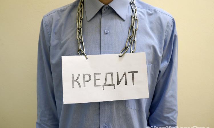 Алтайский край попал в число регионов, где банки сократят выдачу займов физическим лицам