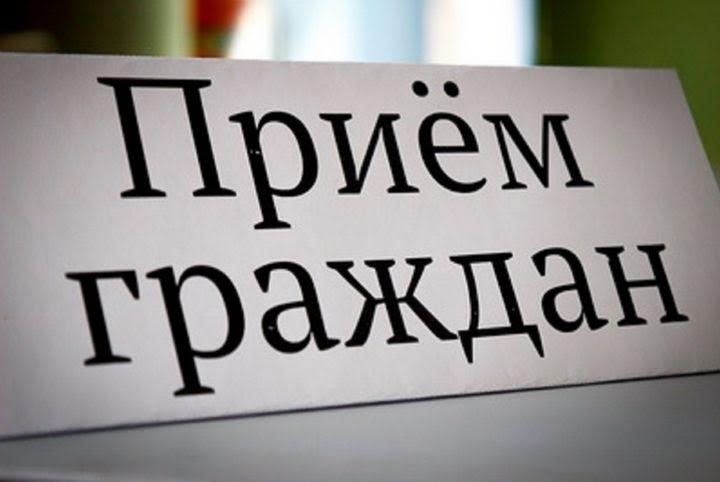 Заместитель руководителя следственного управления проведет личный прием в Бийске