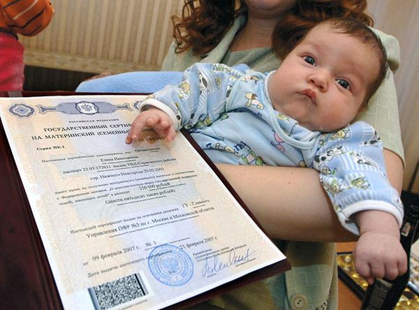 Уже более 60 миллионов рублей выплачено семьям, в которых родились первенцы