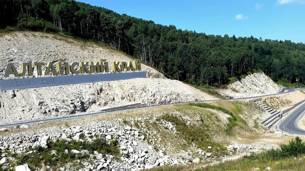 Журнал National Geographic Travel признал Алтайский край центром оздоровительного отдыха в России