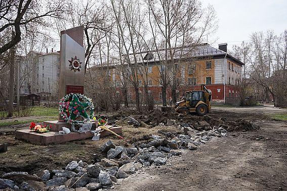 Парк у ДК Котельщиков приведут в порядок