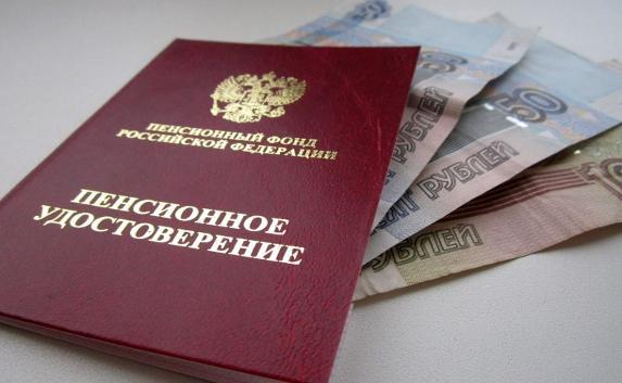 Социальные пенсии в России вырастут с 1 апреля