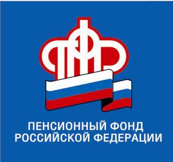 Стало известно, когда и на сколько будут проиндексированы пенсии россиян в 2017 году