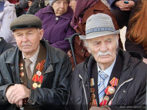 Поздравление горожанам от администрации и Думы города Бийска