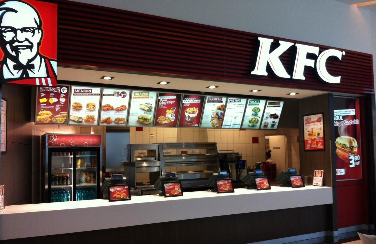 Сеть быстрого питания KFC откроет ресторан в Бийске