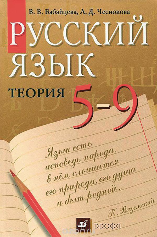 С 1 сентября во всех школах России появится еще три новых обязательных предмета