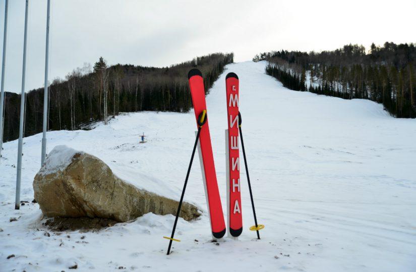 """Накануне Нового года в """"Белокурихе-2"""" запустят горнолыжный комплекс """"Мишина гора"""""""