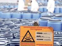 Запуск установки по переработке пестицидов под Бийском отложен еще на год