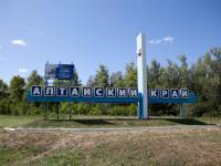 Место рождения реки Обь вошло в ТОП-10 уникальных объектов Алтайского края
