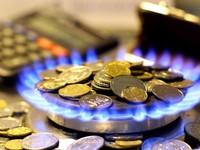 ФАС предлагает повысить цены на газ для населения