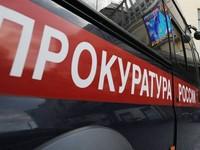 Прокуратура обязала бийский механический завод выплатить задолженность по зарплате свыше 2,4 млн рублей