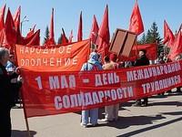 Бийские коммунисты проведут завтра первомайскую демонстрацию и митинг