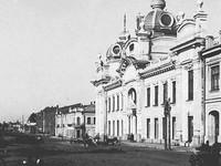 Периодика Бийска в 1917-1919 годах