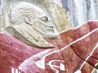 Иконостас над Бией