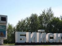Бийск — один из самых «возрастных» городов Сибири